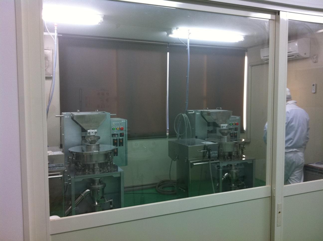 微粉砕加工機
