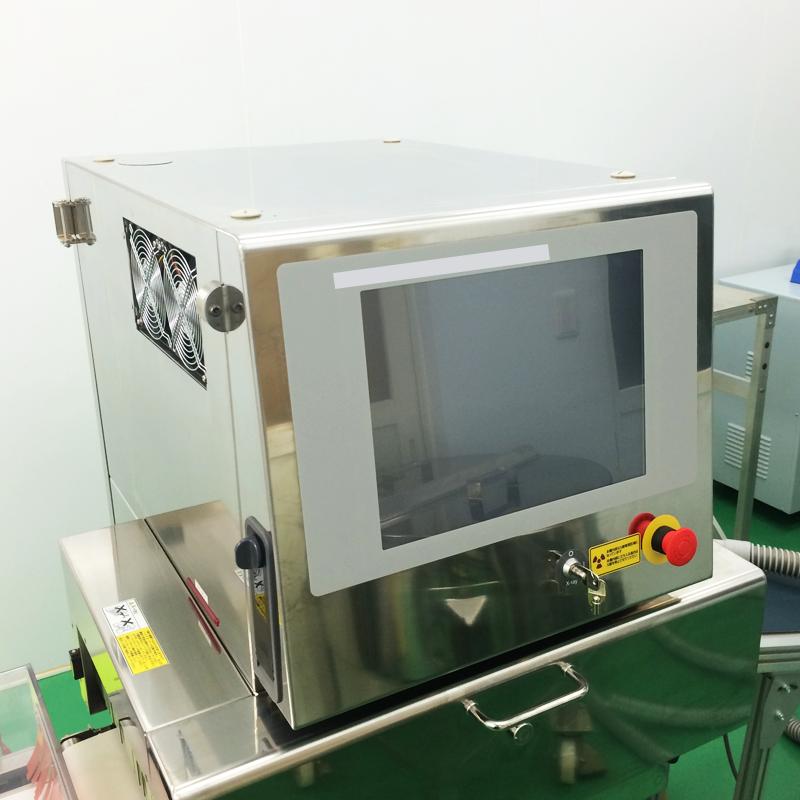 顆粒粉末スティックラインX線(エックス線)異物除去検査機導入