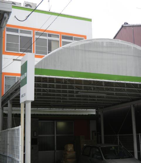 静パック新富工場