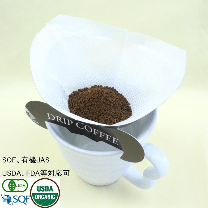 Cone Style Drip Coffee Bags Oem Upack Tea