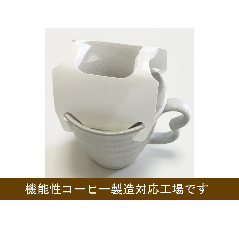 ドーム型ドリップコーヒーバッグOEM