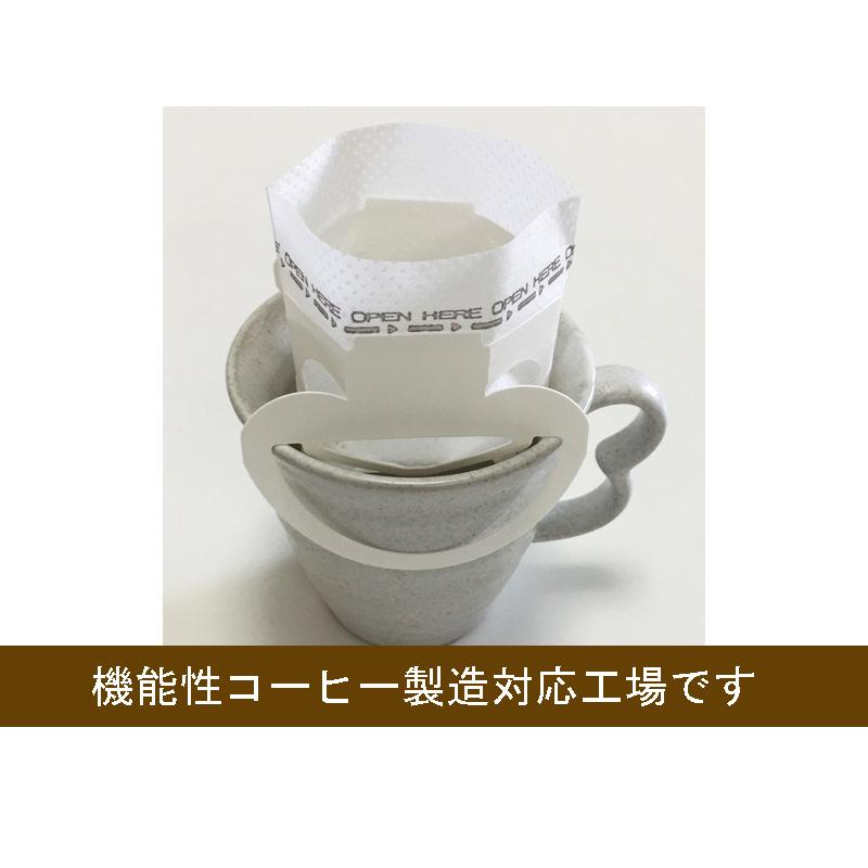 ハート型ドリップコーヒーバッグ加工