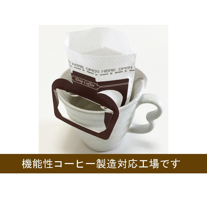 パンプキンドリップコーヒーバッグ製造