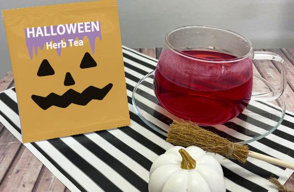個包装ティーバッグ季節商品「 Halloween 」