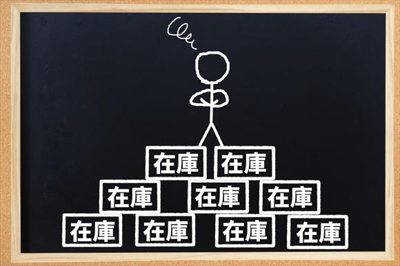 資材の在庫管理システム