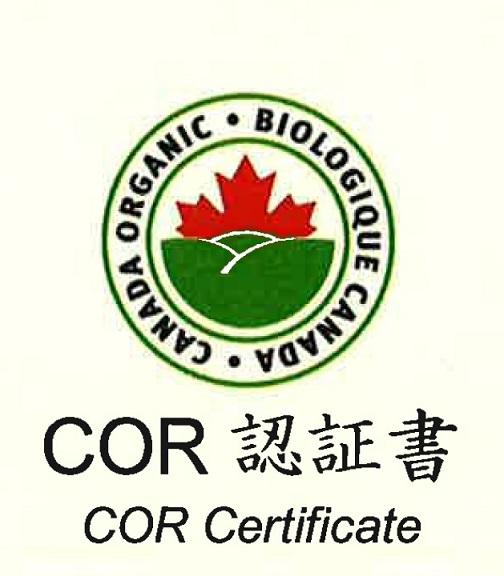 カナダ認証取得しました